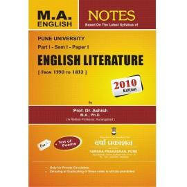 English Literature (1550-1832) 1.1