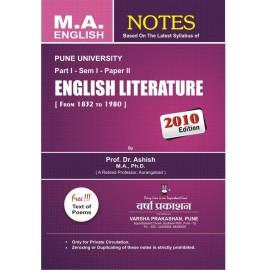 English Literature (1832-1980) 1.2