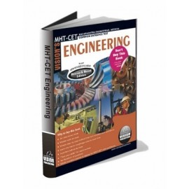 Engineering Entrance Guide