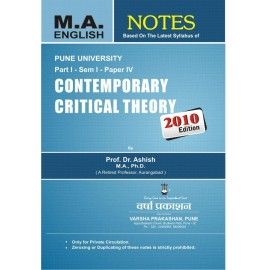Contemporary Critical Theory 1.4