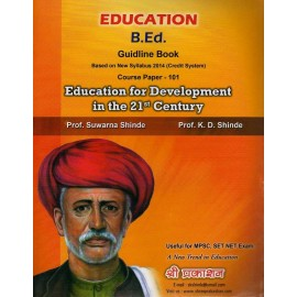 Education for Development in the 21st Century
