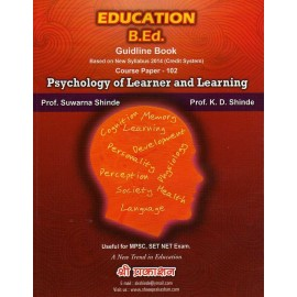 Psychology of Learner and Learning