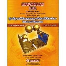 Quality and Management of School Education : Issue and Concerns
