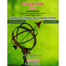 Introduction to Guidance and Counseling in School