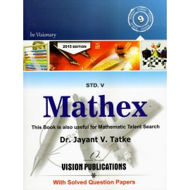 Mathex for 5th Std. (English)