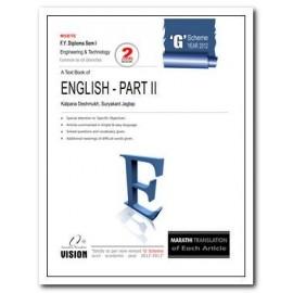 ENGLISH - II