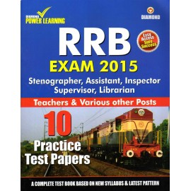RRB Exam 2015