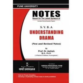 Understanding Drama (S-1)