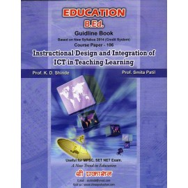अध्ययन अध्यापनामध्ये अनुदेषन आराखडा आणि माहिती संप्रेषण तंत्रज्ञानाचे एकत्रीकरण
